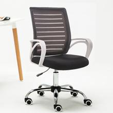 电脑椅家用转椅职员椅网布游戏休闲简约现代学生转椅特价办公椅子