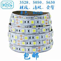 伏硬灯条防水灯鱼缸灯改造长条灯板超亮节能灯管捅铣12V灯带