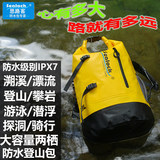 Sealock thoughts passengers drifting outdoor waterproof bag backpack hiking wading through the sea beach