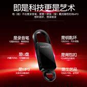 商务加密连续小巧录音器听锂电可iPod爱可穿戴高清晰一键录音待机图片