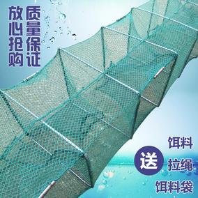 1米到15米虾笼折叠渔网鱼网螃蟹笼泥鳅黄鳝笼捕龙虾网自动捕鱼笼