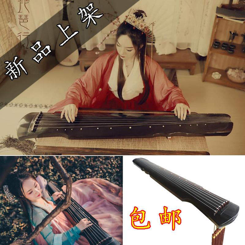 Китайский струнный инструмент Гуцинь Артикул 588695068368