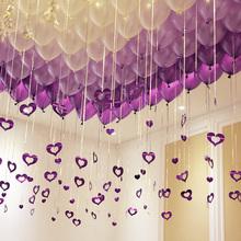 饰吊饰镭射心形亮片气球雨丝爱心吊坠 婚庆用品婚礼婚房布置气球装