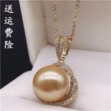新款南洋金珠吊坠 天然珍珠项链纯银18K包金送银链送妈妈婆婆礼物