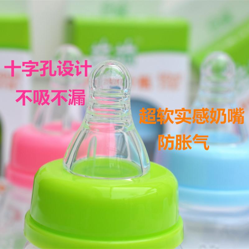 艾萌儿童果汁小奶瓶宝宝新生儿PP奶瓶婴儿喂药喝水迷你果汁瓶奶瓶