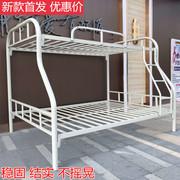 床员工上下铺铁艺架子床单人上下床宿舍双层床高低床子母床铁架床
