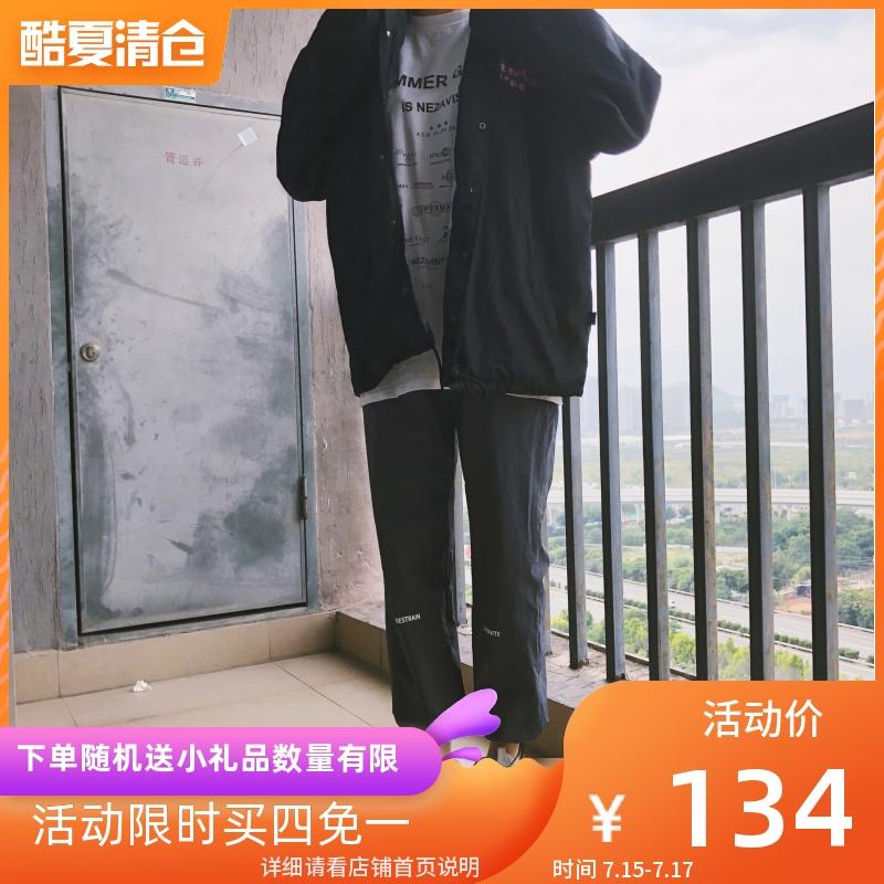 Камуфляжные брюки Артикул 578761785313