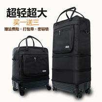 健身包男干湿分离运动训练包网红女潮牌出差短途大容量手提旅行包
