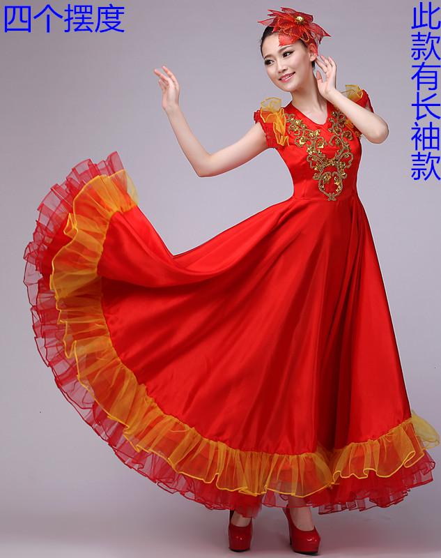 舞蹈服装长裙大摆裙