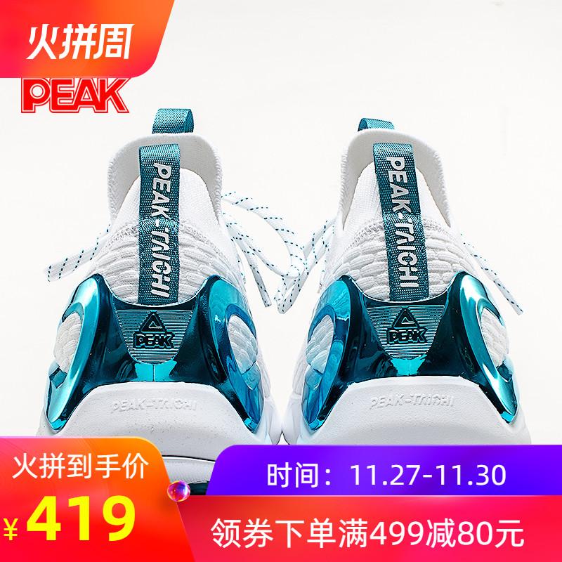 匹克态极PLUS天择跑步鞋新款白虎限量陆吾太极2.0女鞋运动鞋