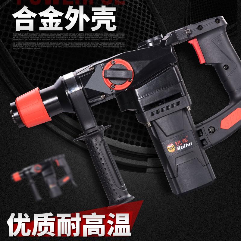 大功率电锤电镐 多功能两用冲击钻电钻工业级混凝土家用电锤工具