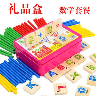 儿童数学益智玩具 蒙氏幼儿早教加减法套装 木质数学棒教具