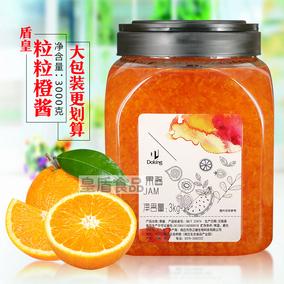 盾皇果肉果酱3kg 粒粒橙酱 香橙酱甜橙酱 奶茶店专用原料圣代淋酱