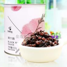 血糯米奶茶店专用甜品辅料 包邮 盾皇黑米酱 五谷杂粮即食紫米罐头
