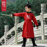 Born Boys'Hanfu Round-collar Garment Chang'an Garment for Spring and Autumn