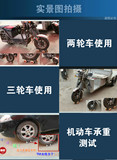 Three-wheeled electric motorcycle accessories tire booster puncture emergency device riding supplies booster trailer