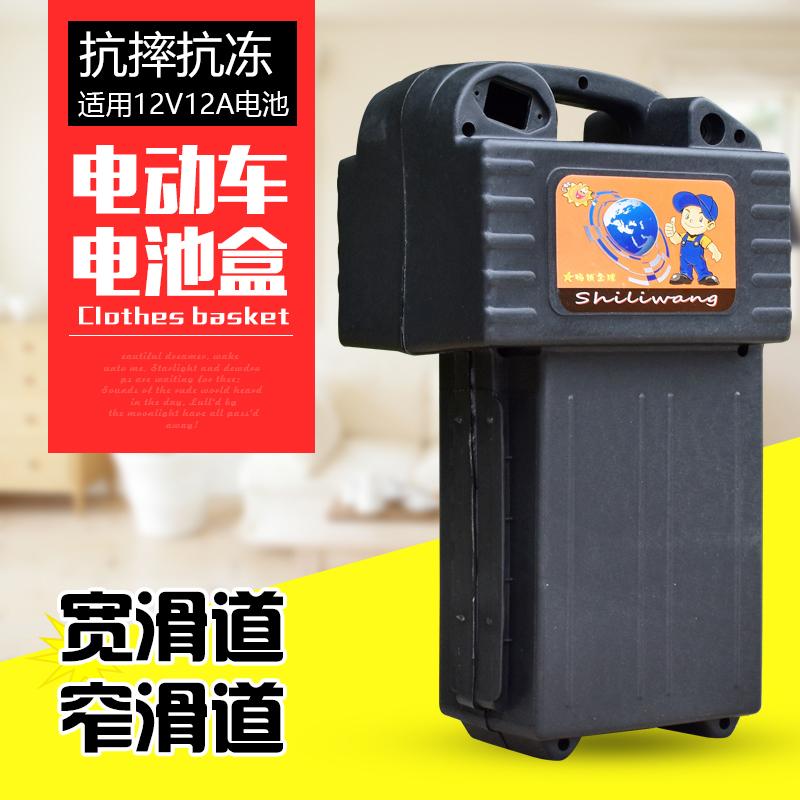 艾玛小鸟雅迪台铃小刀新日电动车48v12电池盒电瓶盒子壳子配件