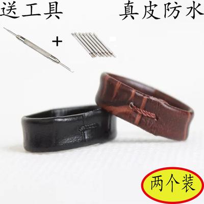 真皮表带活动圈活动环皮圈皮带扣小牛皮表带环表圈手表配件表带扣