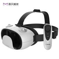 Storm mirror small q vr glasses head-mounted one machine 3d mobile game movie glasses virtual reality helmet