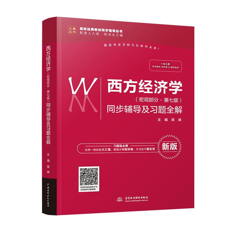 Учебники Артикул 575908398274