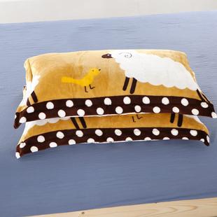 一对装法兰绒枕套学生单人加厚保暖48*74cm成人双人珊瑚绒枕头套