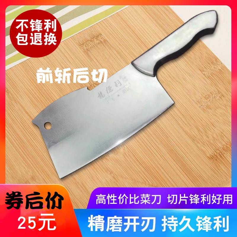 Кухонные ножи для измельчения продуктов Артикул 589306807167