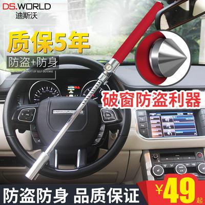 汽车用锁具方向盘锁防盗小车车锁防身车把安全龙头车头油门离合器