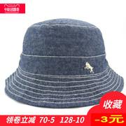 noabat儿童帽子春夏季男童渔夫帽棉质舒适遮阳盆帽沙滩婴儿太阳帽