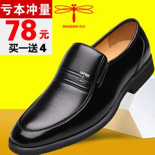 夏季男士皮鞋男真皮黑色商务正装休闲鞋透气镂空凉鞋中老年爸爸鞋