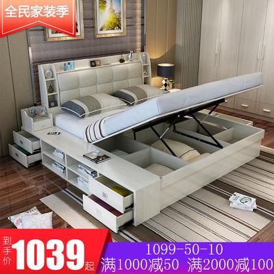 板式抽屉储物床销量排行