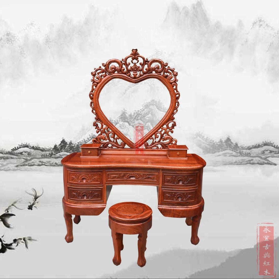 缅甸花梨木梳妆台