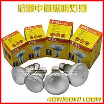 佛山照明 佛山浴霸中间照明灯泡 40w60w100w超光灯泡爆米花机灯泡