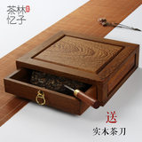 Solid wood Pu'er tea box Chicken wing tea tray rosewood single layer judging tea cake storage tea box wooden storage box