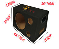 5 inch 6 inch 8 inch 10 inch cylinder trapezoidal tunnel square car subwoofer empty box car audio wood box