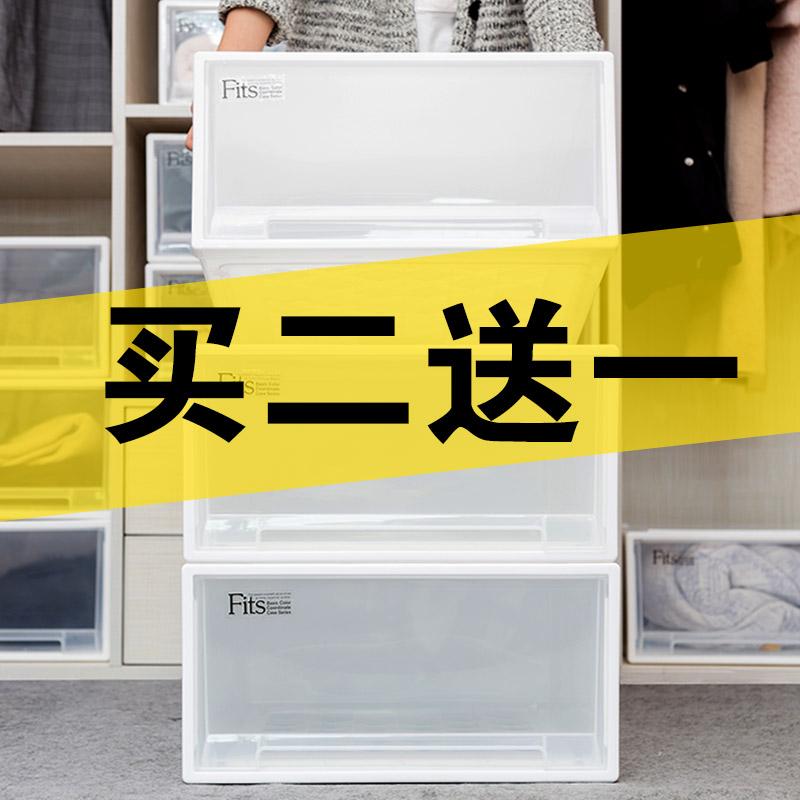 抽屉式收纳箱塑料透明衣柜收纳盒衣物整理箱衣服储物箱内衣收纳柜