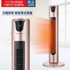 取暖器 家用智能控温节能电暖器办公室对流式暖风机