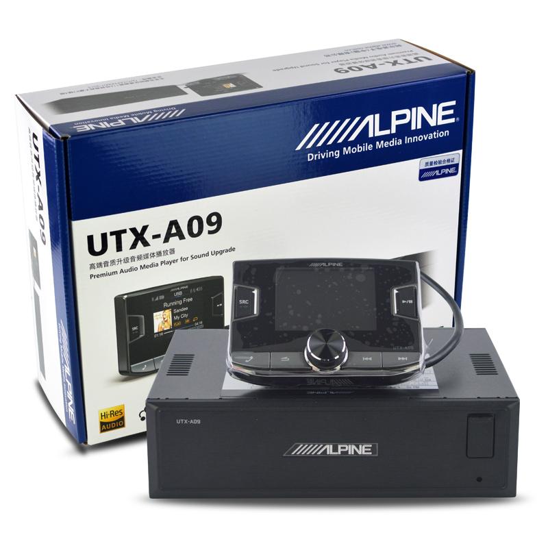 汽车主机阿尔派UTX-A09支持WAV/FLAC/APE无损音乐HI-RES车载CD