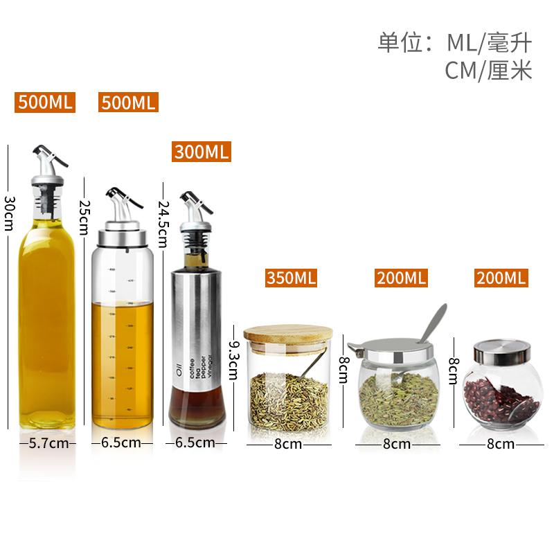 丰寿调料盒套装家用厨房油瓶调味罐调味盒调料瓶鸡精盐罐玻璃新品