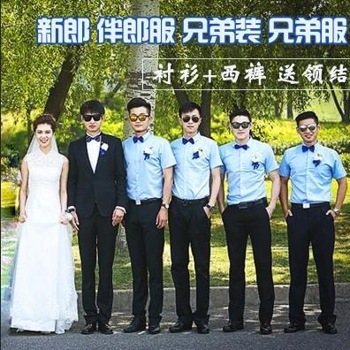 伴郎服装男短袖衬衫西裤套装二件套韩版修身伴郎团结婚礼服兄弟装