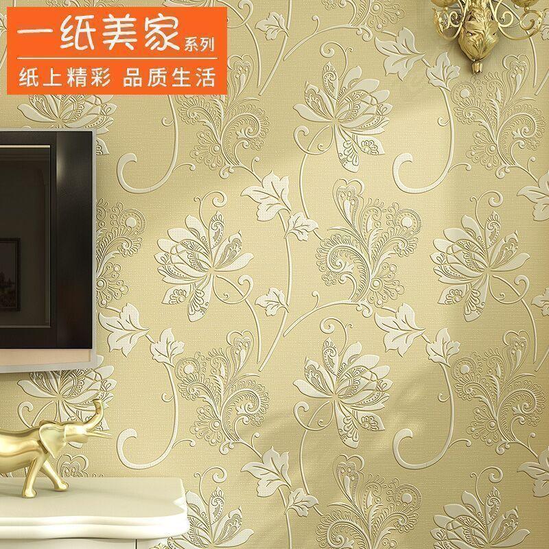 无纺布田园壁纸卧室客厅3D立体环保欧式百搭电视背景墙纸浮雕壁纸