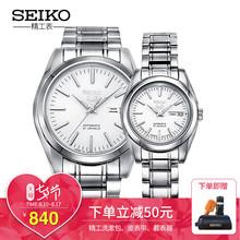 精工手表男日本SEIKO5号全自动机械表男士钢带夜光男表SNKL41J1表
