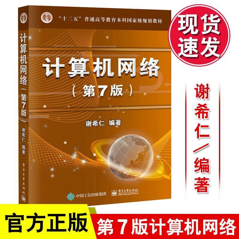 Компьютерная литература Артикул 520962544581