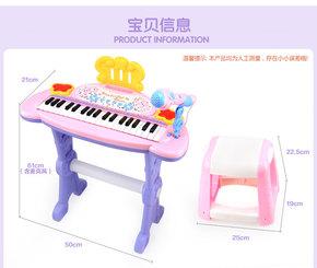 6-12歲鋼琴兒童電子琴玩具1-3歲大號new麥克風充電電子琴正品初學