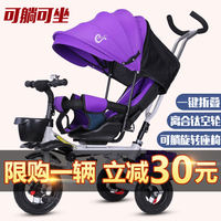 Duobao bear folding children's tricycle baby bicycle reclining infant trolley 1-3-5 years old baby carriage