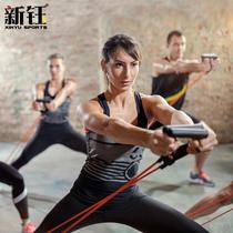 新钰弹力绳套装阻力带力量训练蜜桃臀深蹲家用健身器材男女拉力器