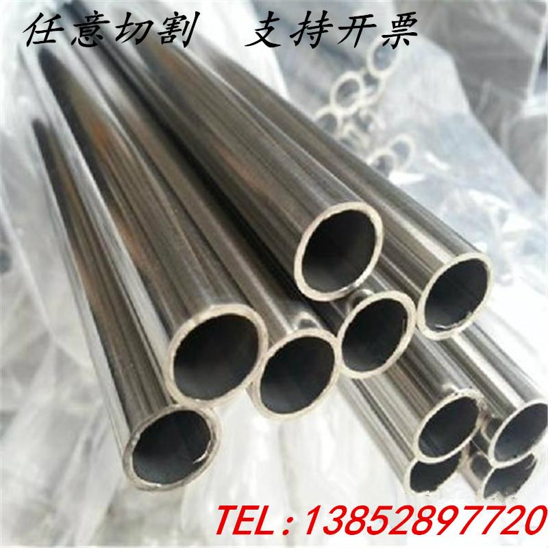 新款304不锈钢管材厚壁管/圆管毛细精密管卫生管工业焊管 无缝工