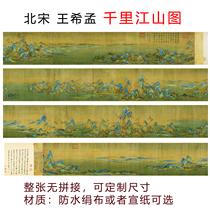 工笔国画复制品艺术微喷装饰画宋徽宗赵佶五色鹦鹉图古代名画1:1