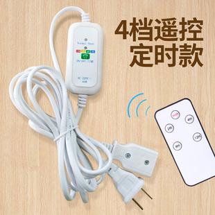 小吊扇加长线电风扇电源延长线二插定时遥控两插座接线板2/3米5米