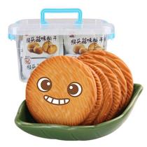 佬食仁奶油夹心饼干整箱批发水果巧克力曲奇早餐休闲零食糕点心