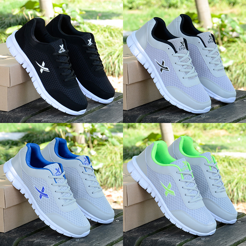 網鞋男夏季透氣網面鞋子男士休閑運動跑步鞋男鞋防臭工作鞋男板鞋